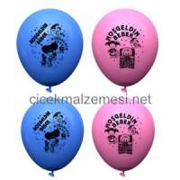 Bebek Baskılı Balon